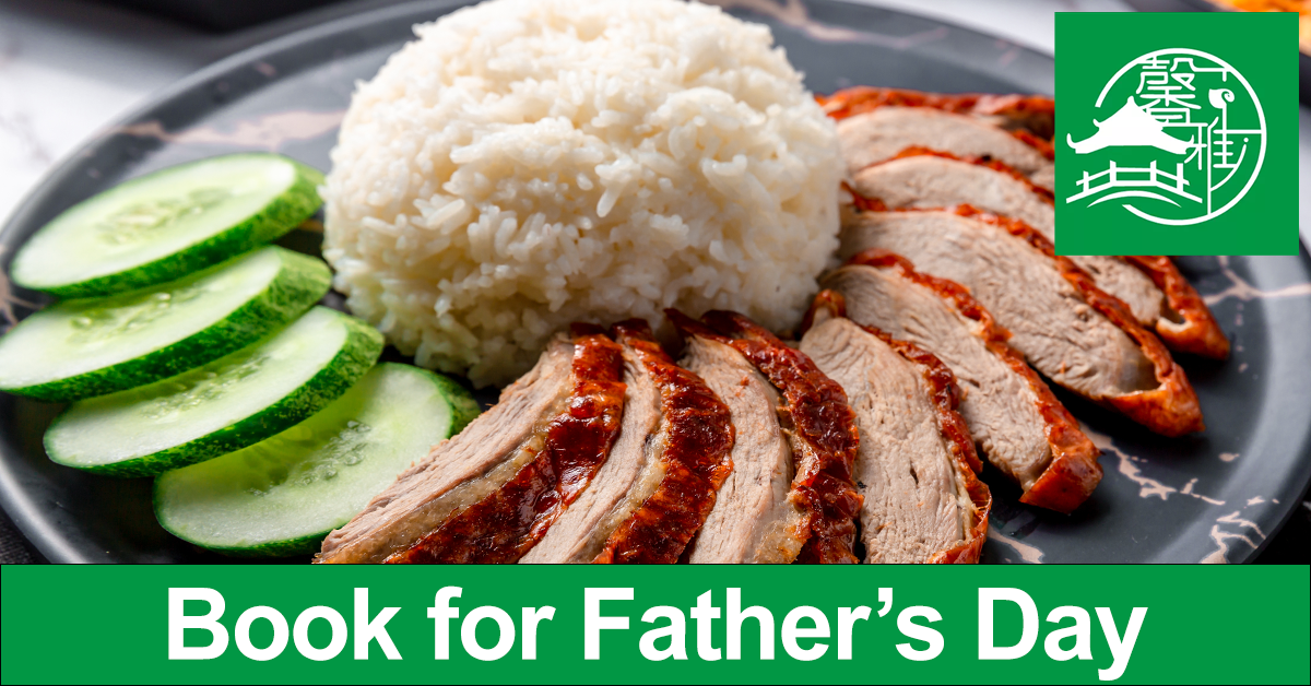 Make a Booking for Father